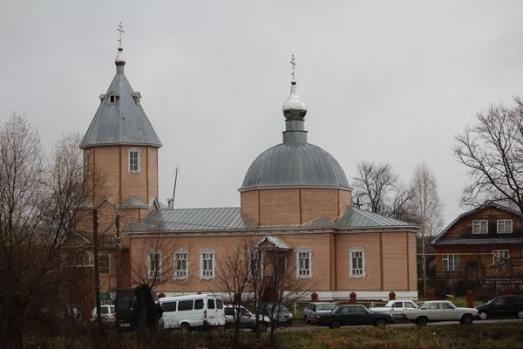 Последние новости города первомайска нижегородской области
